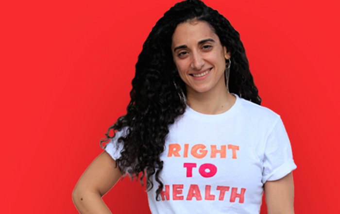 My Right to Health World AIDS Day 2017